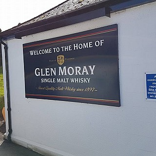 Entrance to Glen Moray Distillery Elgin